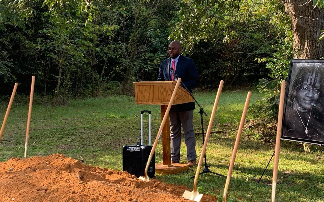 Groundbreaking for the new Frankie E. Lewis Park